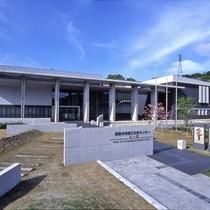 埋蔵文化財センター