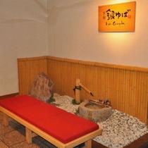 【朝食会場は11階「京都銀ゆば」】6:30〜9:30まで営業。