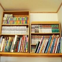 *【貸出図書】ライブラリーには、大人も子供の楽しめる、絵本や漫画をご用意しております。