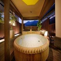 浴室/さくらの湯 陶器