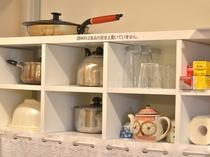 長期滞在に便利なキッチン用品