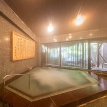 湯西川温泉は湯殿大権現と天狗が湯の守り神との伝承があります。。。殿方大浴場。。。『御所の湯』