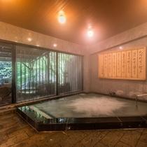 お湯は美肌効果に良い泉質(pH値9.2)となっております。。。姫君大浴場。。。『子宝の湯』