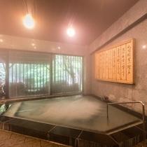 自家源泉100%掛け流しそれぞれ内湯・露天風呂を兼ね備えております。。。姫君大浴場。。。『子宝の湯』