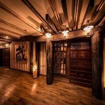 築150年の旧栗山村村長邸(平姓大類家)を再生。日光東照宮匠の宮大工により新しい命を吹き込みました。