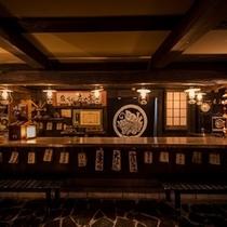1718年(享保3年)創業の源泉湯宿でございます。。。日本人の心のふるさとにおかえりなさいませ。。。