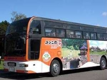 札幌方面無料送迎バス