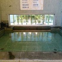 天然温泉湯船