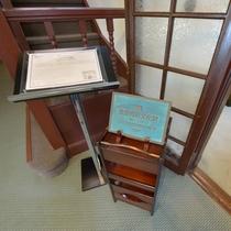 *洋館部分は登録有形文化財の指定を受けております。