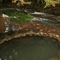 【露天風呂・川湯】川のすぐ近くに露天があります