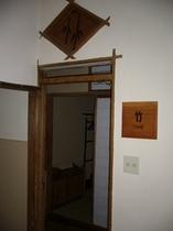 竹の間入り口