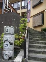 昼間の階段
