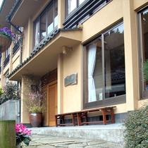 【施設】駐車場から3分、風情ある石段の坂道の上に当館があります。