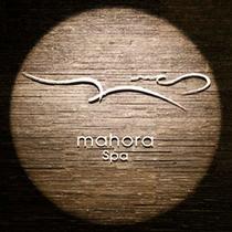 mahora Spa(まほらスパ)