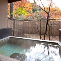 貸切露天風呂【伴の湯】
