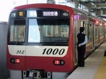京急線羽田空港行き