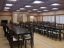 食堂4x3