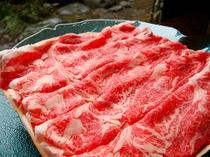 鍋用の山形県産牛