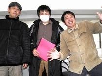 広島より仲良し3人旅♪