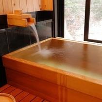■「椛」お風呂