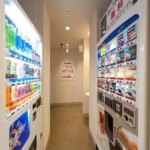 アルコール&ソフトドリンク自動販売機