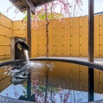 ■露天風呂付き客室■別邸(お風呂)