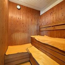 ■サウナ■大浴場にはサウナ完備。たっぷり汗をかいてスッキリ♪