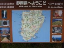 伊豆半島地図