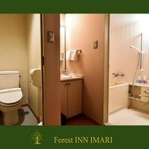 和室10畳風呂付(新館)の風呂&トイレ
