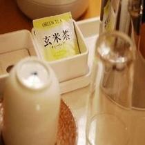【室内設備】玄米茶