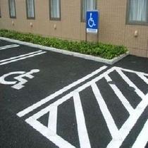 【身障者用駐車場】