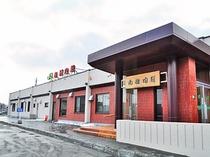 【南稚内駅】駅から徒歩で約5分と便利な立地です。