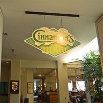 ベスト朝食賞を4年連続受賞したシナモンズが施設内にオープン