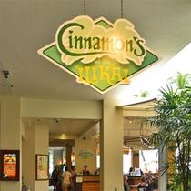 大人気レストラン シナモンズが遂にオープン