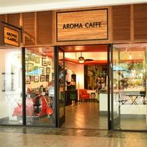 館内のコーヒーショップ