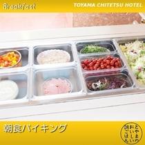 サラダ・フルーツコーナー(一例)