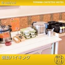 ごはん・味噌汁・カレーコーナー
