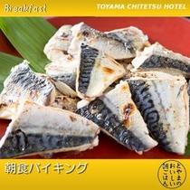 焼き魚(一例)