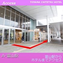 JR富山駅南口を出て左(富山地方鉄道方面)に向かって真っ直ぐお進みください。