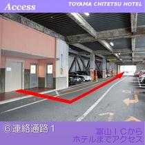 駐車場入口とは反対方向へお進みください。
