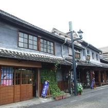 【周辺】 塩麹で有名な「木屋」さん。テレビや雑誌にもよく取り上げられているお店です