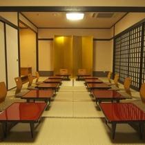 【宴会場】 18畳の和室を利用した小宴会も承っています