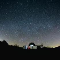 天体観測所 美しい星をご覧下さい!