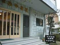 みやま荘玄関