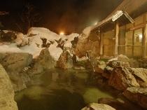 ◆夜の露天風呂◆星の降る里★芦別 天気が良い日には、星空と温泉が心と体の疲れをやさしく癒してくれます