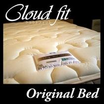 オリジナルベッドCloud Fit(クラウドフィット)