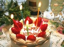 記念日プランのケーキ