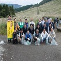 *仙石原旅館組合の年3回の台が岳清掃の写真です♪