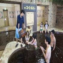 箱根小涌園ユネッサンの本格コーヒー風呂