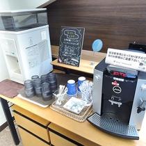 *館内/ホットコーヒー・冷たいお水をご用意しております。